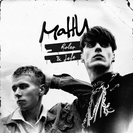 Rolso & Jefe Мани