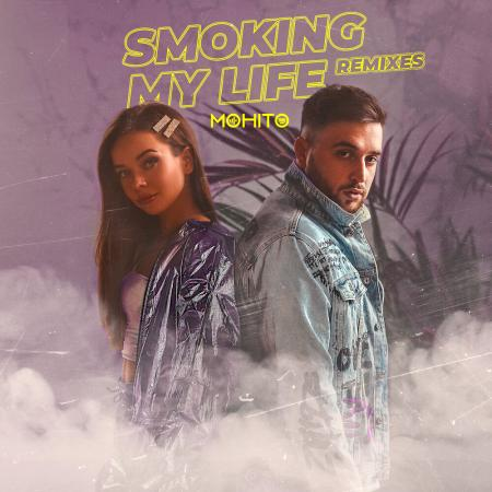 Мохито - Smoking My Life (DJ Steel Alex Remix)